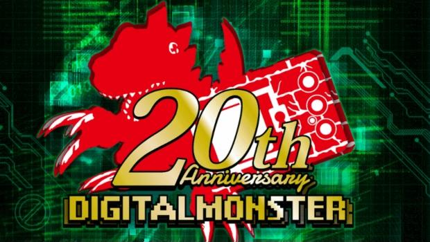 digimon 20 anniversary lamezia comics